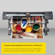 Картины по фото, фотообои, флип-флоп, широкоформатная печать