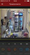 Sell profitable business. Grocery shop at home in Central Mi